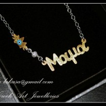 silver_925_gold-plated_mama_necklace_jewelry_crown_enamel_eye_design_lakasa_e-shop_jewelleries (Medium)
